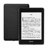 Kindle Paperwhite דור 10 8GB